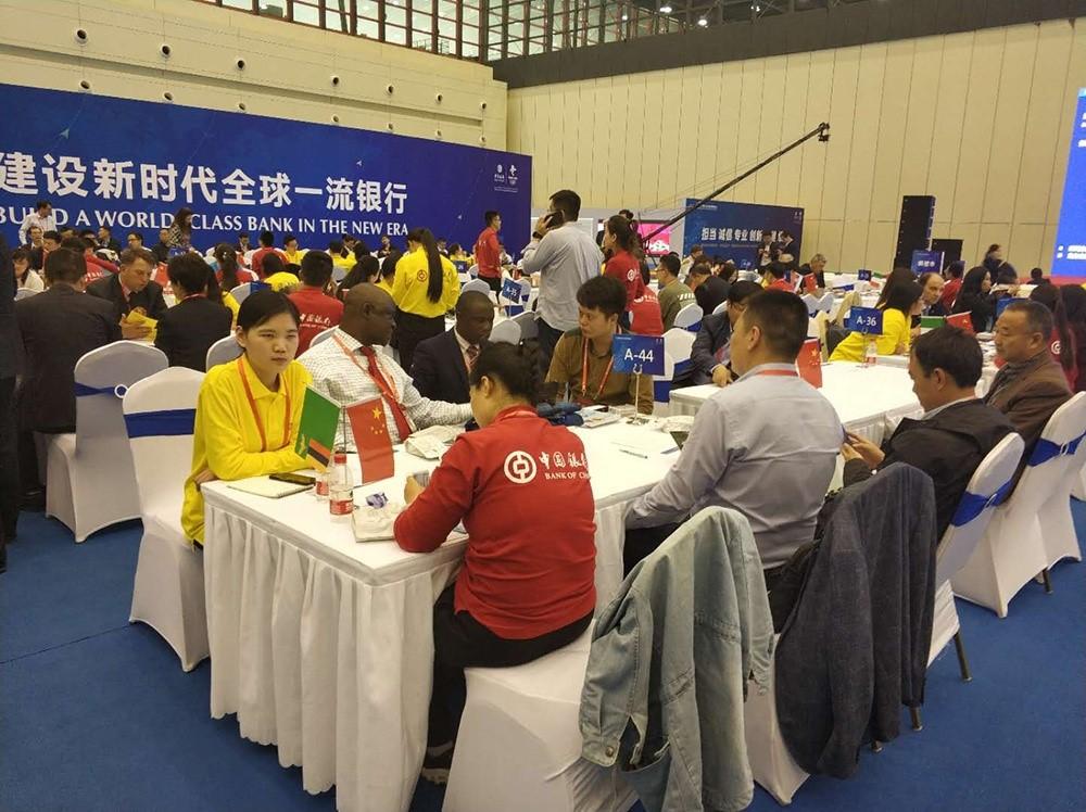 固德威薯业参加国际贸易会